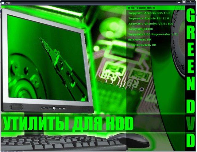 Как dvd сделать загрузочным фото 717