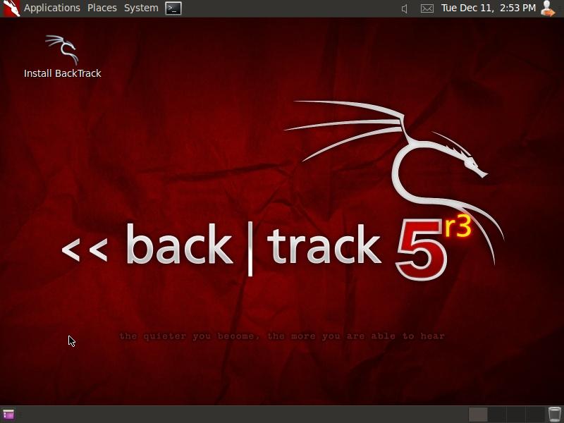 Backtrack 5 R3 инструкция на русском - фото 6