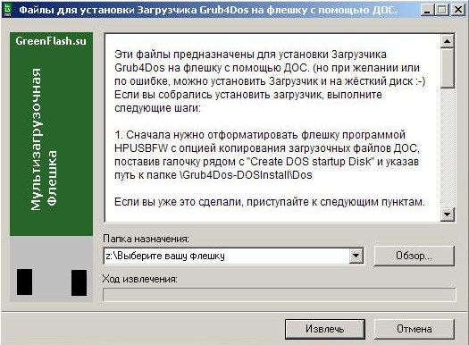 Скачать игру lianliankan на компьютер бесплатно на русском